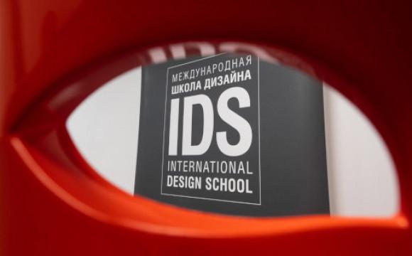 Новое пространство IDS-Петербург уже принимает студентов первых групп обучения с февраля!