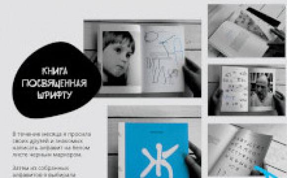 Деловая программа выставки IDS-Петербург и Университета Аалто «Информационный обмен». Регистрация открыта!