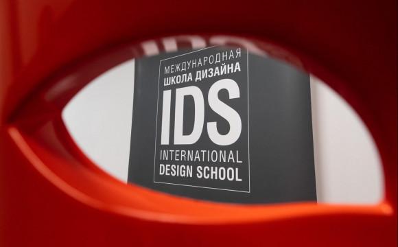 На связи Лондон и Москва —приглашаем на онлайн встречу с куратором британских программ IDS Еленой Лазаревой и известным дизайнером Майком Шиловым!