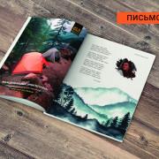 Фрагмент дипломного проекта Жуковой Алисы
