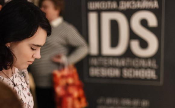 Международные спикеры в программах летних интенсивов IDS-Петербург. Присоединяйтесь!