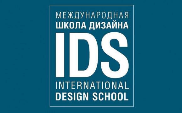 IDS-Петербург в режиме онлайн!