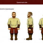 Фрагмент дипломного проекта Купреевой Эльвиры