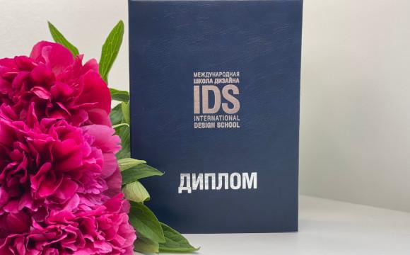 «Яркие дни» — защита дипломных проектов летнего интенсива прошла успешно!