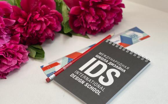 Начало нового учебного года в IDS-Петербург!
