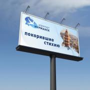 Фрагмент проекта Василенко Надежды