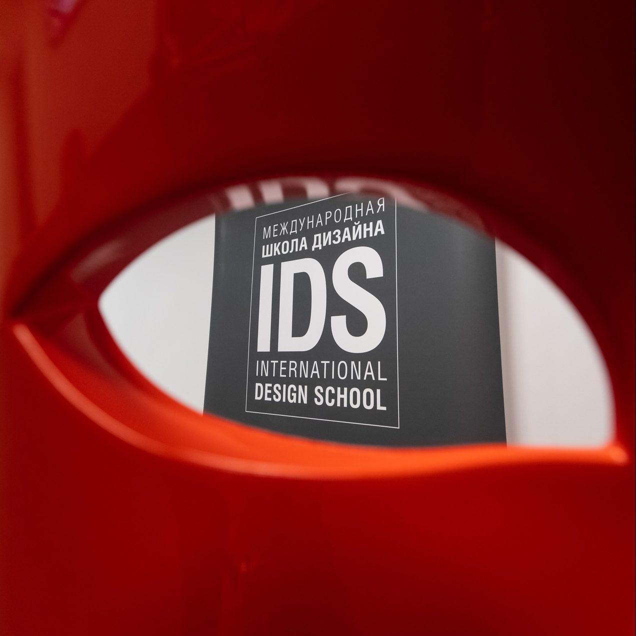 Дизайн-календарь: открытые мероприятия IDS-Петербург!