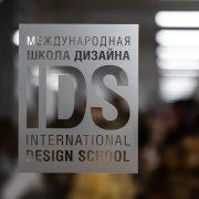 Почувствуйте себя студентом IDS-Петербург на открытых уроках!