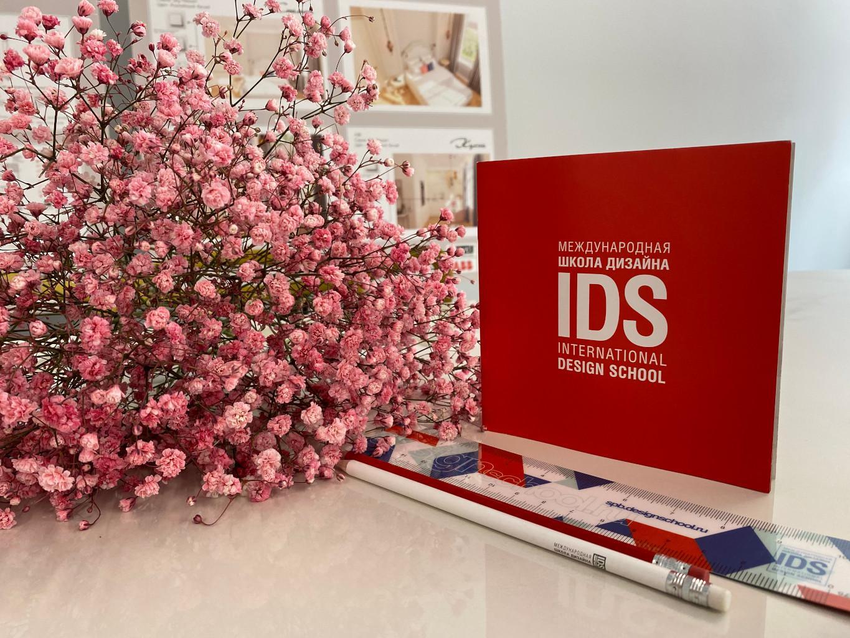 Профессия за лето на летних интенсивах в IDS-Петербург!