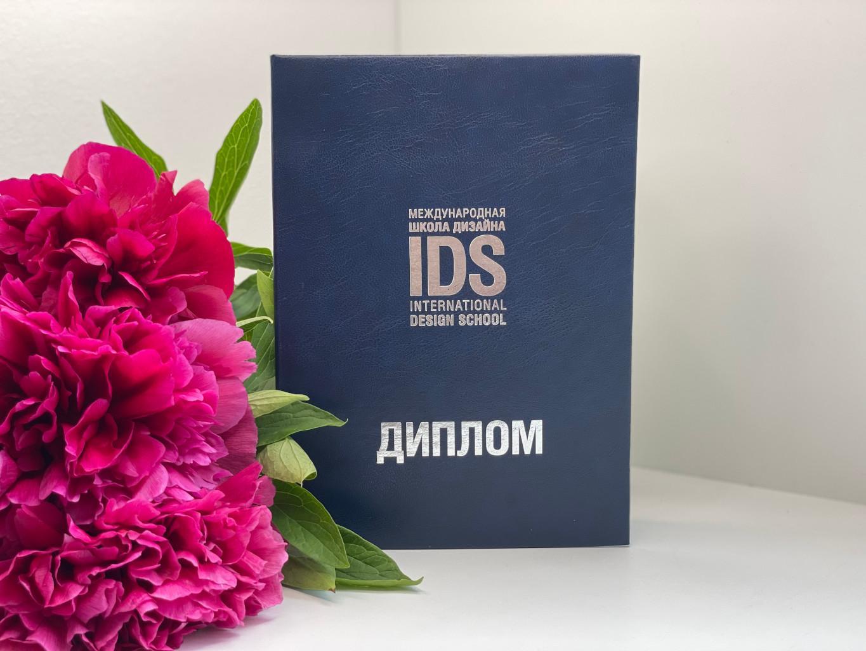 «Яркие дни» - защита дипломных проектов летнего интенсива прошла успешно!