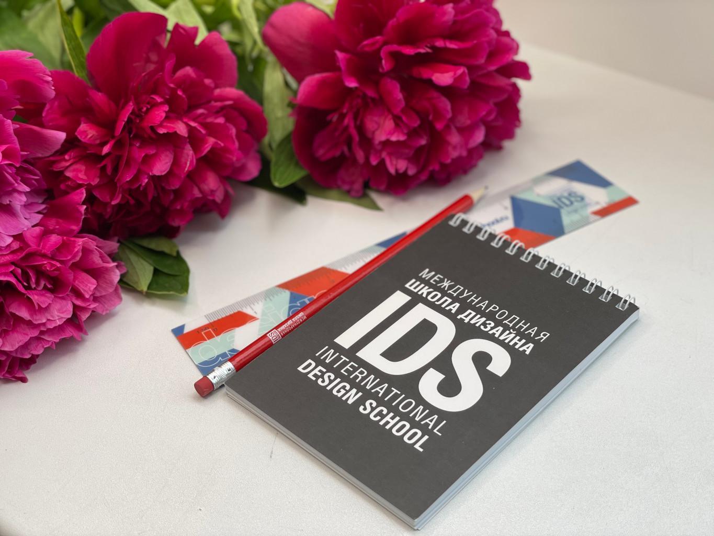 Новость Начало нового учебного года в IDS-Петербург!